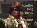 Heartfelt Song Jamboree Debut Live 「The White Parasol」          「白いパラソル」フルバージョン