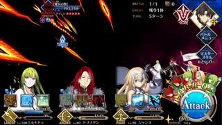 Fate/Grand Orderを実況プレイ オリュンポス編Part25