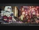 【CODE VEIN】葵が吸血するコードヴェイン初見プレイ part24