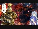 【MHW:I 】DLCを遊び尽くすMHW実況 #臨界ブラキと睡眠壁当て編【VOICEROID実況プレイ】