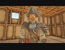 【ATLAS】海賊も家で自粛するんだよ
