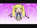 【ミリオンライブ!】エミリーでブリ(゚∀゚)ハマチ