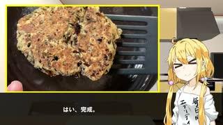 【ゴキブリ】ヌヌ葉杏は怠惰に食べる【閲覧注意】