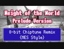 "【FF14】""Weight of the World - Prelude Version"" 【ファミコン風8bitアレンジ】"