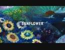 【色音あい】Sunflower【UTAUカバー】+UST