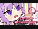 【twisted wonderland】結月ゆかりがディズニーの乙女ゲームをする#1【VOICEROID実況】