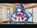 【ゆっくりリプレイ】ウミガメのスープ【part1】