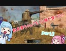 【COD:WZ】新兵葵ちゃんでもドン勝が食べたいpart3