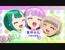 プリティーシリーズで『te-yut-te』やってみた!【人力Vocaloid】