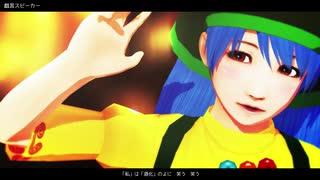【MMD】戯言スピーカー【そばかす式】