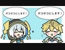 【エビマル】エビオとアルスのスプラガチプラベここ好き動画
