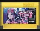 [実況]「ファイティングヒーローIII(NES=RZP)」対戦格闘ゲーム初見プレイ!