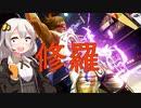 【ボイロ実況】元鉄拳衆あかりのフラヒ万歳! vol.22【鉄拳7 シーズン3】
