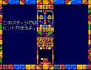 ぷよぷよ(スーパーファミコン版)をプレイ(単発)【プレイ動画】