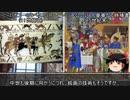 【約7分半動画】肖像と「王の顔」のお話【歴史小話】