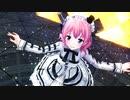 【MMD】有子さんで「踊れオーケストラ」