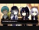 【仮想リプレイ】粟田口の脇差が鬼の悪夢に挑むCoC【中編】