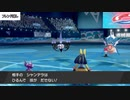 【剣盾ダブルpart29】プレイングのマヌケさを運(犯〇)で誤魔化す男