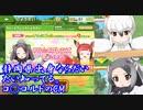 【けもフレ3】静岡県出身の人間がアリクイを招待するそうです。【パヤ】【実況】