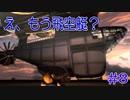 【FINALFANTASYⅦ】第8幕 忍者娘加入 ~ ジュノン歓迎式典 【劇団けるべろす】