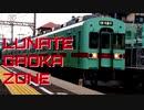 LUNATE GAOKA ZONE 【三国が丘駅】