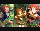 【ミリシタ】大神環「ジャングル☆パーティー」【ソロMV(ソロ歌唱編集版)】