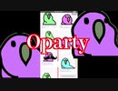 【PartyParrot】Oparty Oparrot【画像検索画面Party】【Image search screenParty】