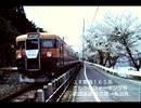 【前面展望】さわやかウォーキング名古屋→多治見165系T8編成より