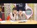 TVアニメ『恋する小惑星』KiraKira生配信(キラキライブ) ※有アーカイブ(3)