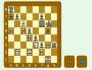 コードギアス反逆のルルーシュ1話のチェス盤面を再現