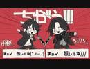 【手描きにじさんじ】探偵と助手でち/が/う/!/!/!
