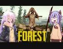 【The Forest】ガバイバーあかりが森でガバイばる!#20【VOICEROID実況】