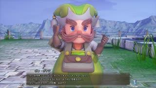 【聖剣伝説3】神ゲーと呼ばれた聖剣3のリメイクをやっていく その09