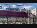 近鉄電車:新型名阪特急「ひのとり」