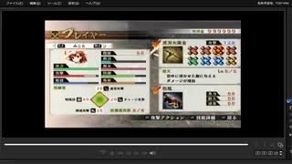 [プレイ動画] 戦国無双4の神流川の戦いをみことでプレイ
