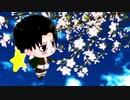 【進撃のMMD】桜咲く