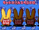 ぷよぷよ通(スーパーファミコン版)をプレイ(単発)【プレイ動画】