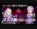 【ポケモン剣盾】S5ゆかりさんがマスボ級に駆け込む動画#1【VOICEROID実況】