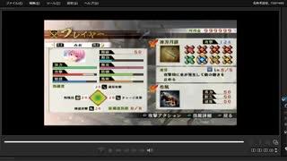 [プレイ動画] 戦国無双4の神流川の戦いをみおでプレイ