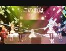 【MMD】METEOR(Live Version)【.LIVE】