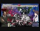 【艦これ】古鷹嫁閣下は2019年秋冬イベントに挑むようです【E-4】