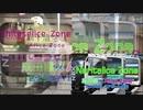【同時再生】Chitose+Naritalice+ZONE
