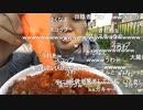2020/04/30 七原くん いくら散策 ②(1)
