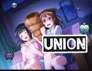 【バンドリ】UNION
