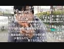 2020/04/30 七原くん いくら散策 ②(2)(完)
