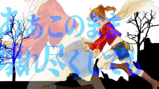 CeVIO 【さとうささら】トワイライト・メモリー【Original Music Video】