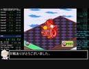 【制限RTA】3つのボタンでカービィボウルExtraRTA52:30 Part4(終)
