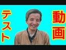 ようとんおじさん矢野正則の新宝島ステップ