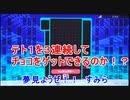 すみら君のテトリス教室(ゲーム実況)part2