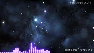 【AIきりたん】想いは天をめぐり【オリジナル曲】